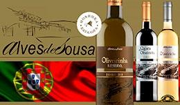 Пополнение в португальском семействе вин Торгового Дома АРОМА прибыло!
